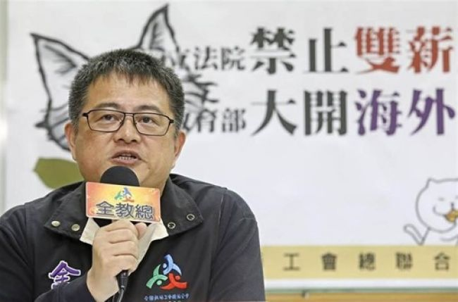 """NTA deputy general secretary Chang Hsu-Chen explains during a press conference how the government deliberately creates double-income """"fat cats"""" ."""